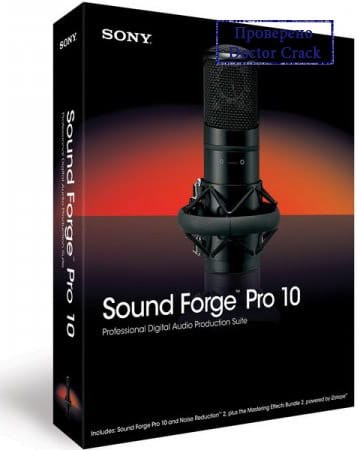 Sound Forge Pro 10 Rus