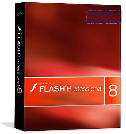 Macromedia Flash Professional 8.0 RUS Key