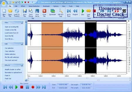 Total Recorder Editor 11.5.1 Portable