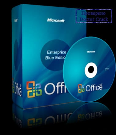 microsoft office 2007 service pack 3 crack 4