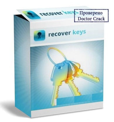 Nuclear Coffee Recover Keys v4.0.0.47 + ключ